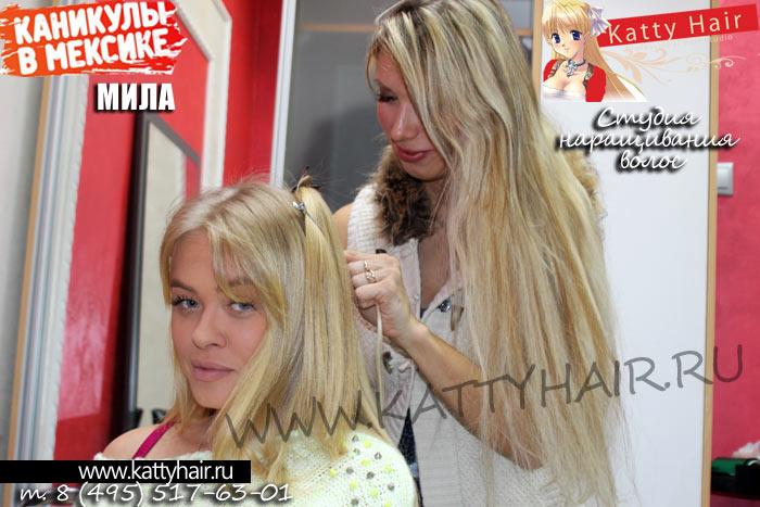 безопасная технология цвет волос блонд