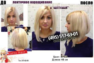 стрижки на средние волосы скачать бесплатно фото