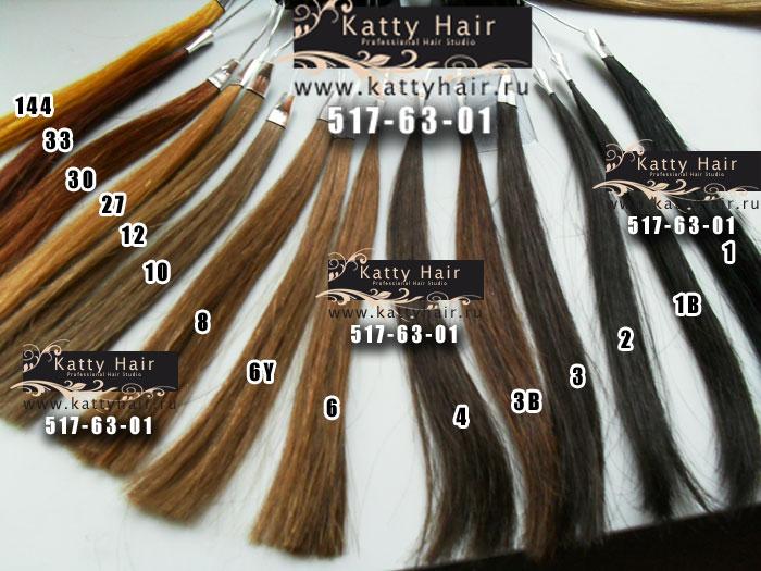 номер палитры темно коричневый цвет волос - БисерОК.