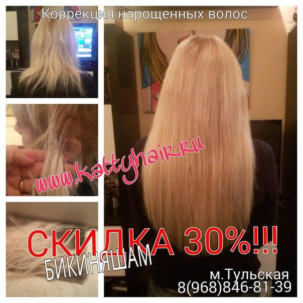 Нарощенные волосы 55 см фото