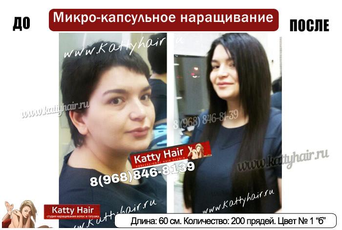 нарастить волосы на короткие волосы фото