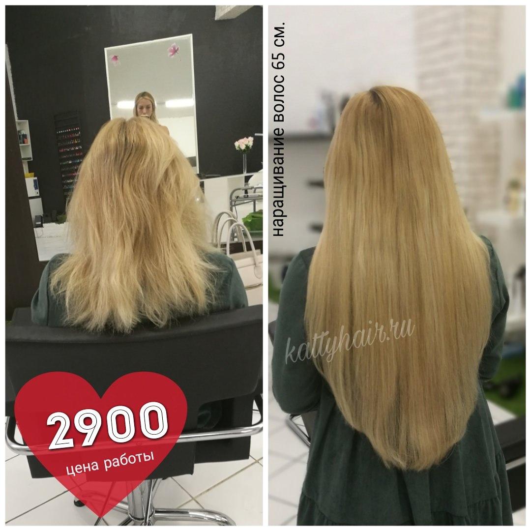 фото блондинка нарощенные волосы